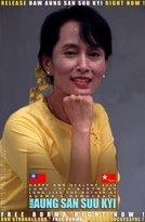 FREE AUNG SUU KYI