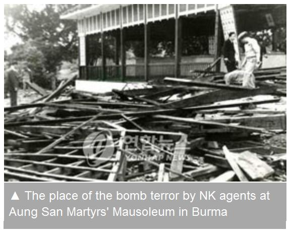 Damaged Burmese Martyr Mausoleum in 1983 after bomb exlpoded by North Korean agents (1)