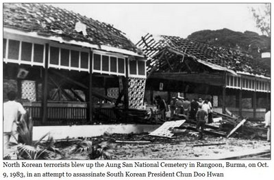 Damaged Burmese Martyr Mausoleum in 1983 after bomb exlpoded by North Korean agents (2)