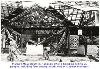 Damaged Burmese Martyr Mausoleum in 1983 after bomb exlpoded by North Korean agents