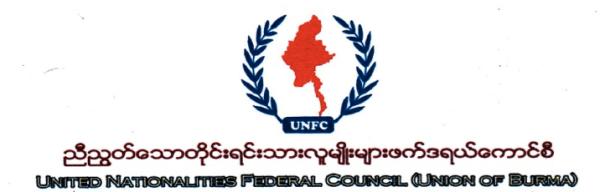 unfc_st_pdf