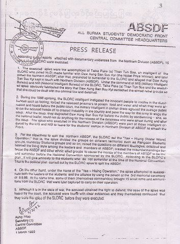 press release ABSDF North  AUNG HTOO