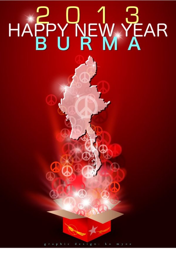 HAPPY NEW YEAR BURMA  GRAPH. BY KO MYOE