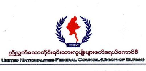 UNFC-dazik