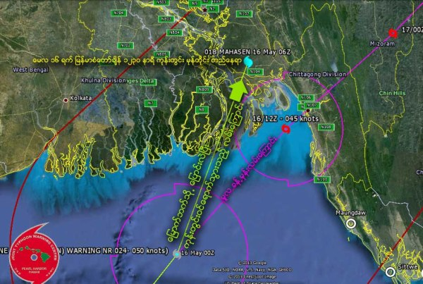 MAY16-1230MST-landfall-path