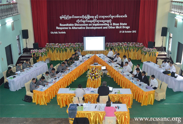 Meeting between the Government, UNODC and RCSS at the City Hall, in Tachileik, On 27-28 October 2012 (Photo: www.rcssanc.org)