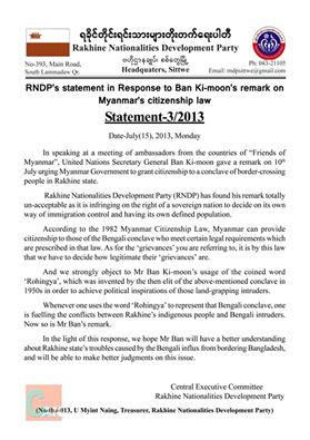 Rakhine Nationalities Development Party's statement in response to Ban Ki-moon's remark on the Myanmar Citizenship Law