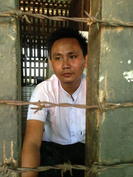 Wai Phyoe
