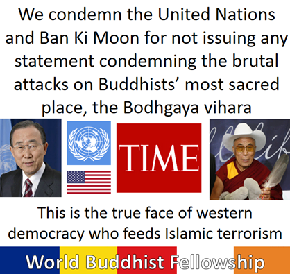 UNITED BUDDHIST WORLD
