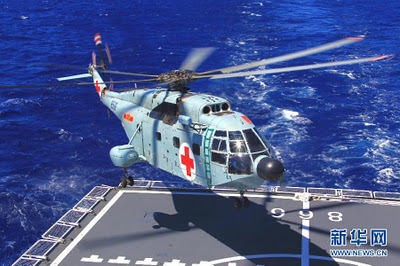 china hospital ship Peace Ark,chinese hospital ship in africa-1