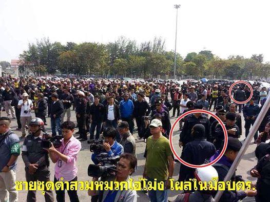 ผิดสังเกตุ !!! ชายชุดดำ สวมไอ้โม่ง โผล่ม็อบตร.ที่ลานพระบรมรูปฯ ???????