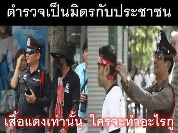 ตำรวจเป็นมิตรกับประชาชนค่ะ