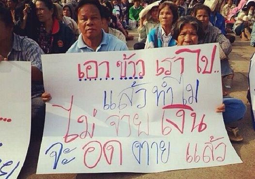 NOT PAID RICE FARMERS