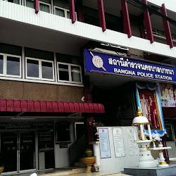 BANG NAH POLICE STATION