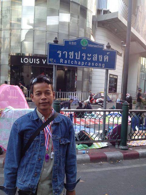 46-year-old Prakong Chujan