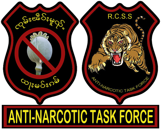 RCSS ANTI NARCOTIC FORCE