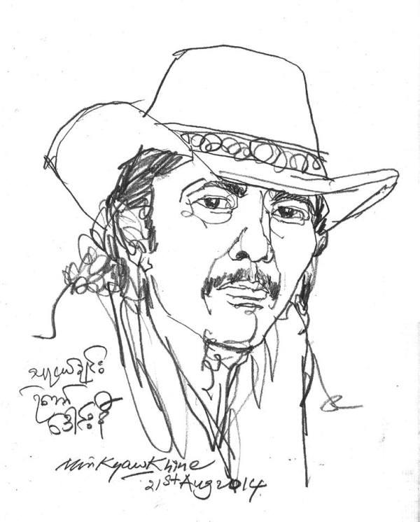 သူငယ္ခ်င္း ရဲေဘာ္ေဒါင္းနီအတြက္ အမွတ္တရပါ...  (မင္းေက်ာ္ခိုင္)