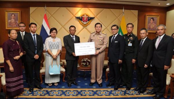 200.000 dollar  for BURMA MYANMAR Ambassador