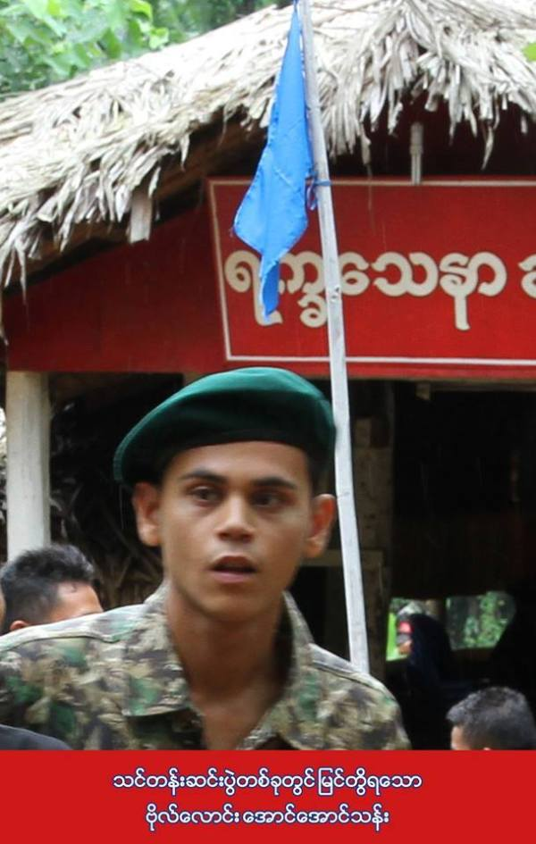 Aung Aung Than, a 23 year-old cadet from the Arakan Army,