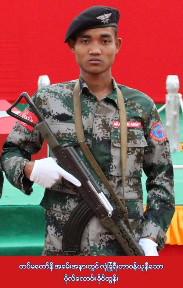 Khaing Htun, a 21 year-old cadet from the Arakan Army