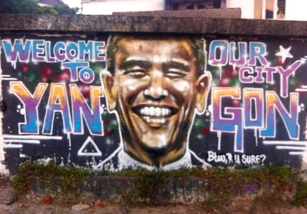 Welcome To Yangon!!Mr.OBAMA!!