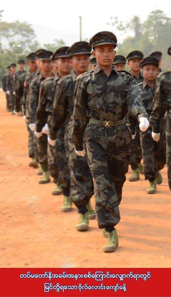 Kyaw Khant, a 21 year-old cadet from the Arakan Army,