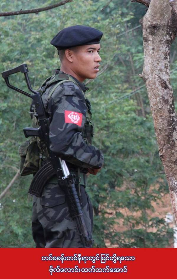 Htet Htet Aung, a 24 year-old cadet from the Arakan Army,