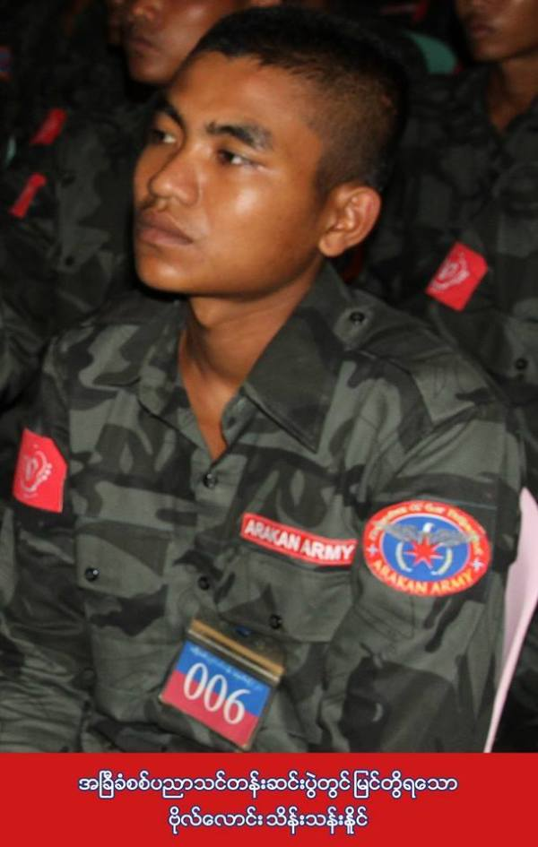 Thein Than Naing, a 23 year-old cadet from the Arakan Army