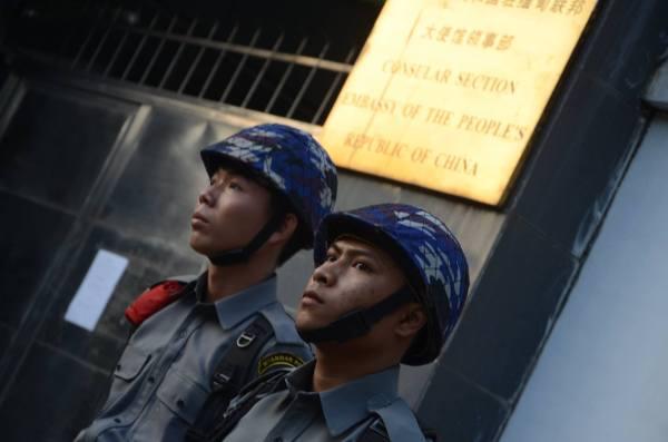 PROTEST WANBAO LATPADAUNG CASE
