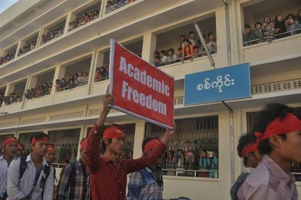 Pakokku Student's Boycott movement Photo - Pho Thar