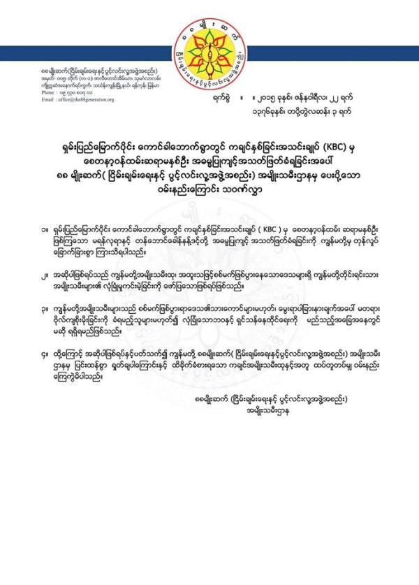 condolence letter 88