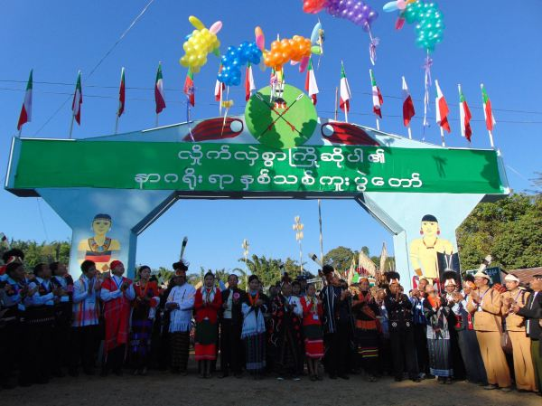naga myanmar  anniversary 25