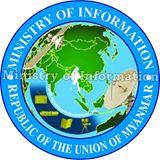 MOI Webportal Myanmar