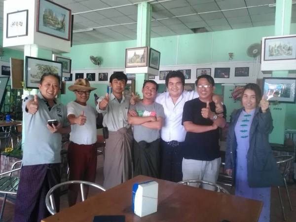 AUNG NAY MYO SUSU