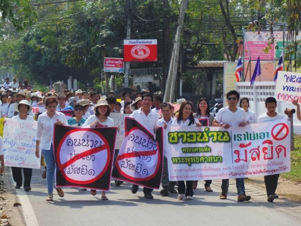NORTH THAILAND BUDDHIST PROTEST
