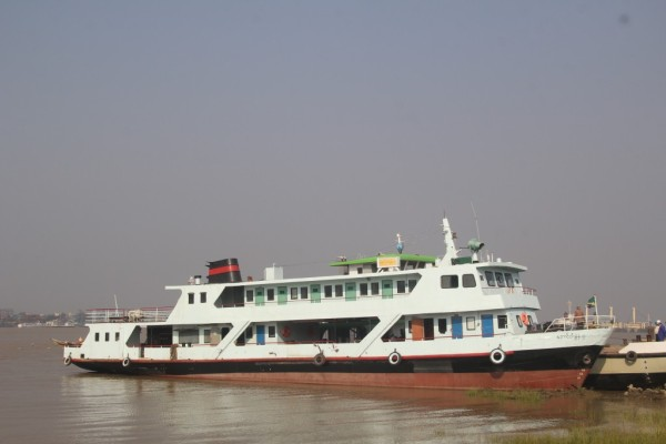 rakhine new vessel