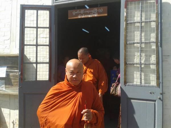 LONDON SAYADAW