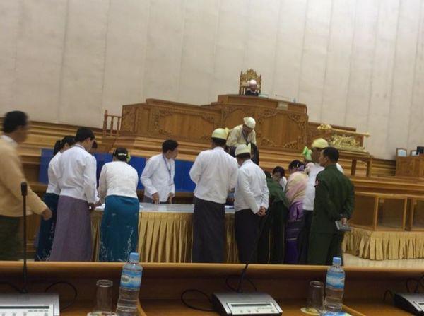 BURMA MYANMAR PARLIAMENT