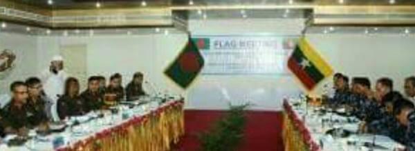 BGB BANGLADESH MYANMAR BGB