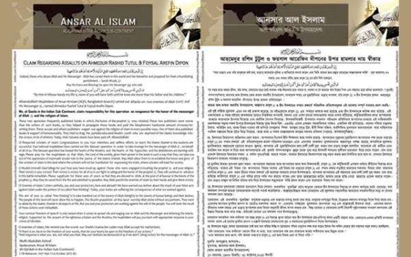 Ansar+al+Islam