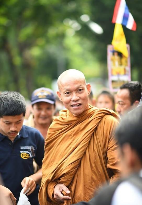 BUDDHA ISARA